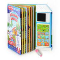Книжка электронная Большие знания S+S  EH 80077 R/00625917
