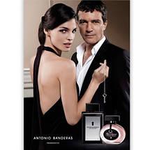 Antonio Banderas Her Secret туалетная вода 80 ml. (Антонио Бандерос Хе Сикрет), фото 3
