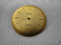 Циферблат для часов Полет де люкс, 23 камней. Часы
