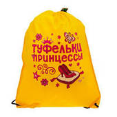 """Сумка-рюкзак для обуви """"Туфельки Принцессы"""" 10473517 (43-38 см)"""