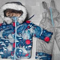 Костюм зимний детский куртка и полукомбинезон  1-4 года