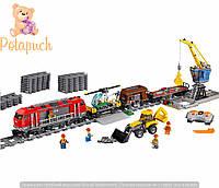 Детский конструктор грузовой поезд на Радио управленииLepin 02009 (Есть Видео!)