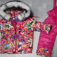 Костюм детский зимний куртка и полукомбинезон 1-4 года