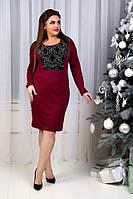 Платье Приталенное с гипюром фуксия Батал