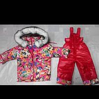 Костюм зимний детский куртка и полукомбинезон на девочку 1-4 года