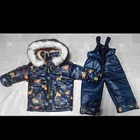 Детский зимний костюм куртка и полукомбинезон 1-4 года
