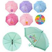 Зонтик детский MK 0208-1 6 цветов