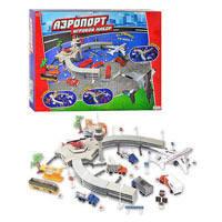 Игровой набор Аэропорт ZYB-B 0803-1