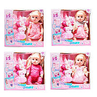 Кукла R317003-19-24-D17-D22 42см,горш,фен,бутыл,подгуз,каша,соска,зв,бат,4в,в кор,40-37.5-18см