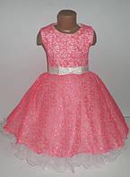 Изумительное платье для девочек 5-7 лет, молния, шнуровка