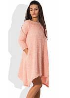 Платье разлетайка из ангоры-травки персиковое