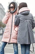 Зимняя женская куртка розового цвета с вязаным капюшоном Санта, фото 3