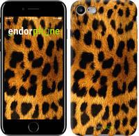"""Чехол на iPhone 7 Шкура леопарда """"238c-336-8079"""""""
