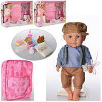 Пупс функциональный Baby Toby 30806-4-7-2B, 3 вида