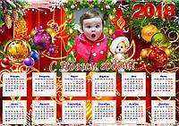Календарь с Вашим фото - новогодние Подарки, Призы, Сувениры