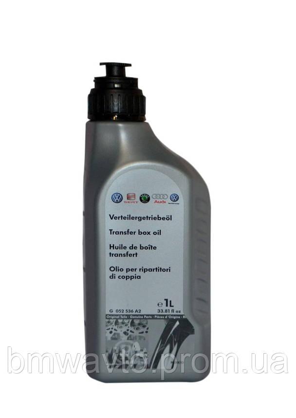 Масло моторное синтетическое VAG Longlife III 5W-30, фото 2