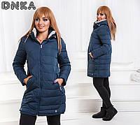 Женская зимняя стильная куртка холлофайбер 0013
