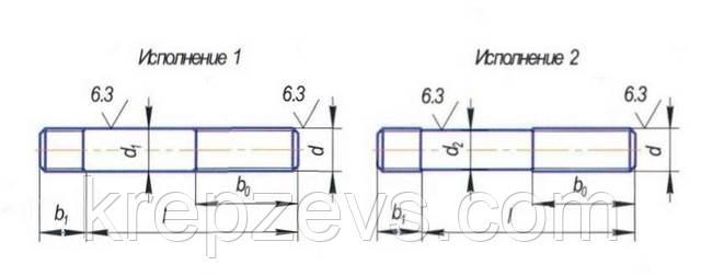 Схема габаритных размеров шпильки ГОСТ 22032-76