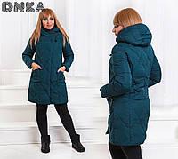 Тёплая женская зимняя куртка холлофайбер 01