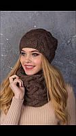 Стильный женский набор, шапка обьемной вязки и снуд труба