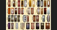 Двери деревянные межкомнатные окрашенные Киев Оболонь, фото 1
