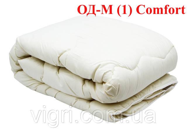 Одеяло шерстяное стеганное двуспальное 170 х 205 ВИЛЮТА «VILUTA» ОД-М (1) Comfort