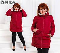Женская Зимняя куртка теплая БАТАЛ