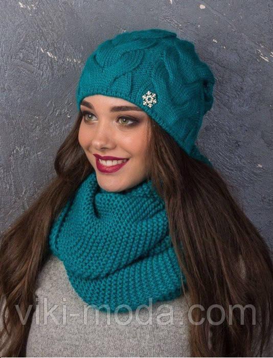 Стильный женский набор, шапка обьемной вязки и снуд восьмерка