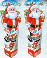 Шоколадный сюрприз Kinder Surprise 4х20г Италия, фото 1
