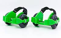 Ролики на обувь раздвижные Led