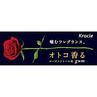 Жевательная резинка KRACIE  Black Rose