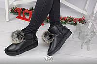 Угги женские кожаные черные с помпоном  -натур мех чернобурки