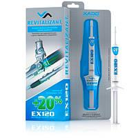 XADO Revitalizant EX120 для гидроусилителя руля и другого гидравлического оборудования, усиленный