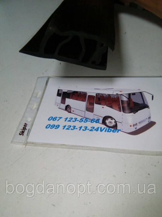 Уплотнитель двери широкий автобус Богдан А-091,А-092.