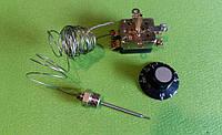 Терморегулятор двухполюсный капиллярный: Tmax=320°С / 25А / 250V / L=240см (аналог Т32М)        Турция, фото 1