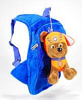 Детский рюкзак Щенячий патруль с игрушкой, щенок Зума