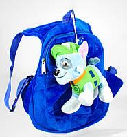 Детский рюкзак Щенячий патруль с игрушкой, щенок Рокки
