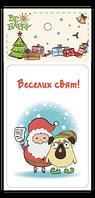 """Новогодний магнит """"Веселих Свят!"""""""