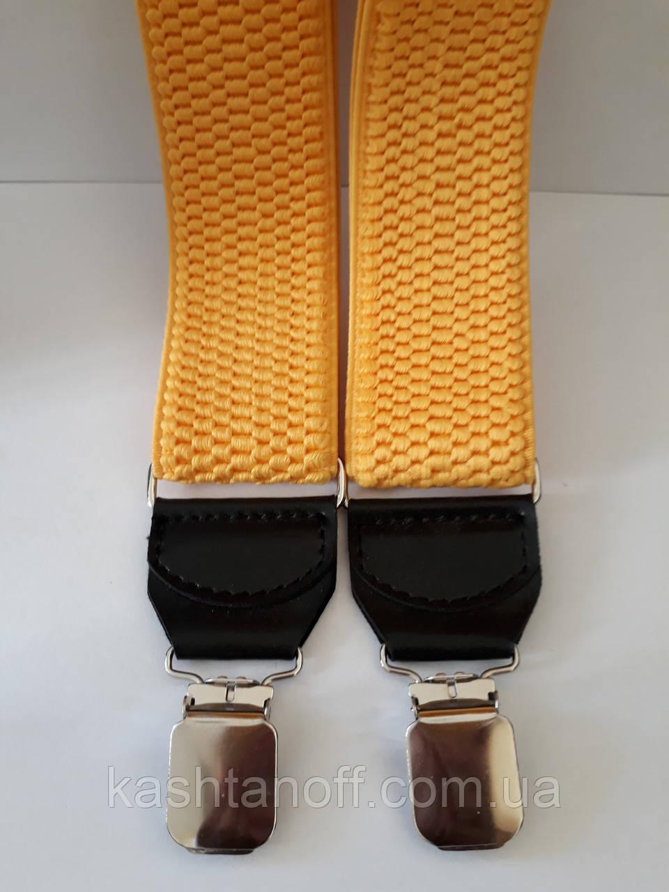 Мужские подтяжки желтого цвета широкие