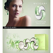Bvlgari Omnia Green Jade туалетная вода 65 ml. (Булгари Омния Грин Жаде), фото 3