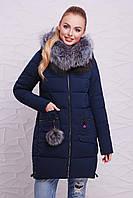 Молодежный зимний темно-синий пуховик с мехом на капюшоне и помпоном, зимняя куртка 17-61