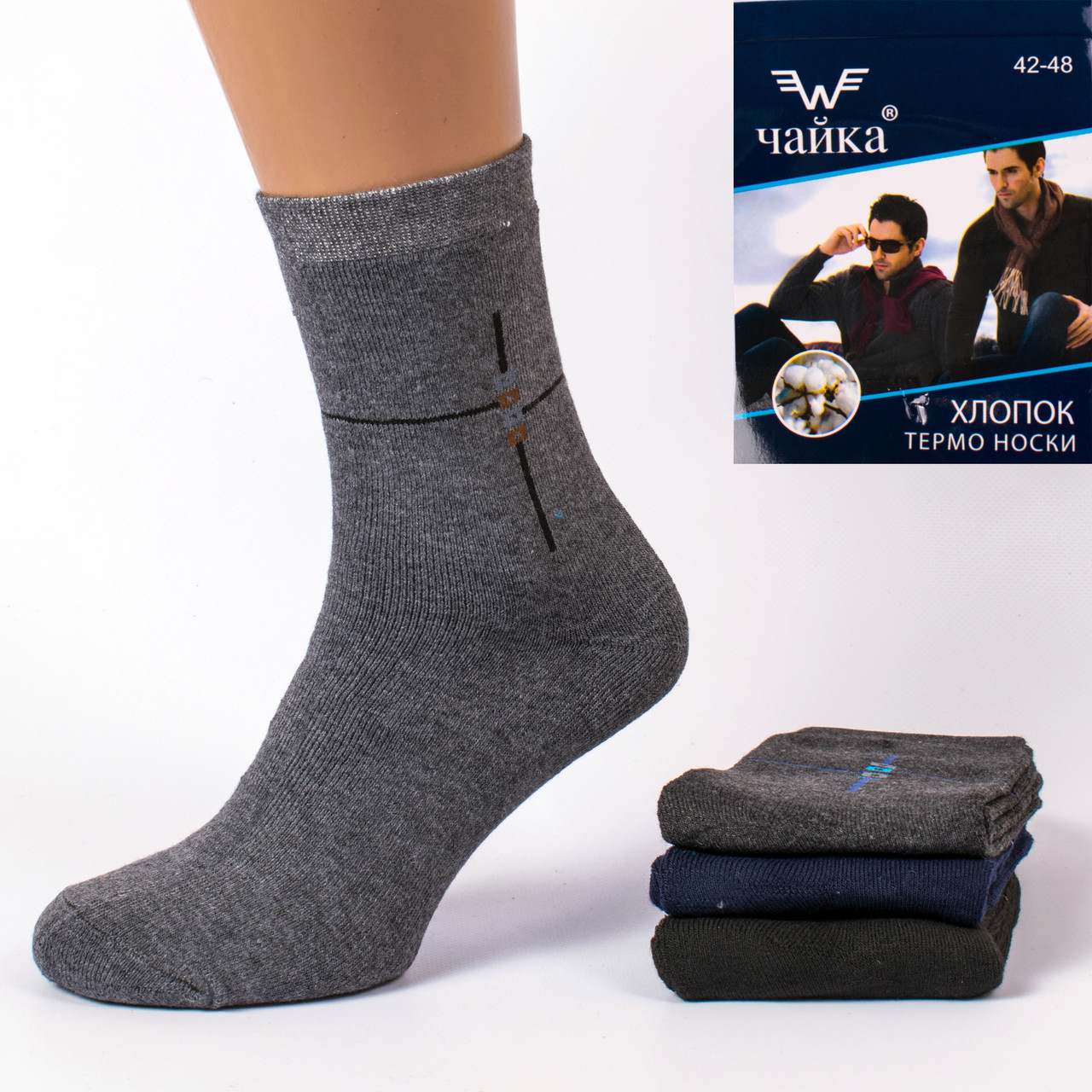 bfe63397eafa0 Махровые мужские носки Чайка А842. В упаковке 12 пар - купить по ...
