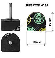 Набойки полиуретановые SUPERTOP, штырь 2.9 мм, р. 613А (18*19 мм), цв. черный