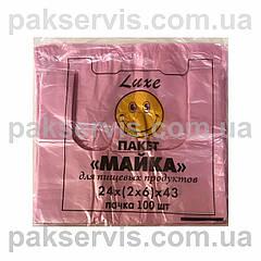 Пакет майка 24х43 Смайл, 100шт. 1/50