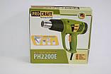 Фен промыленный PROCRAFT PH2200E, фото 2