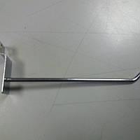 Крючки для товаров хромированные на эконом панель, 20 см. (4мм.)