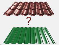 Чем металлочерепица отличается от профнастила?