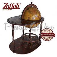 Глобус-бар напольный Zoffoli Srl (249-0101)