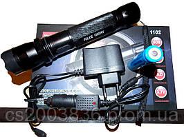 Электрошокер 1102 50000 кВ Скорпион +ПОДАРОК, вид ФОНАРЯ+аккумулятор сьемнный, РУС.инструкция