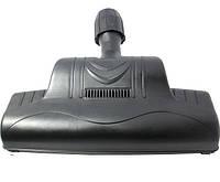 Турбо Щетка универсальная для пылесосов всех моделей